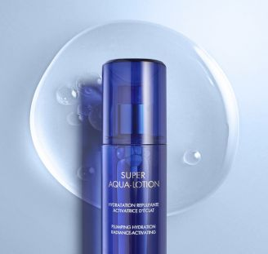 Hydratation Repulpante Super Aqua-Lotion Guerlain