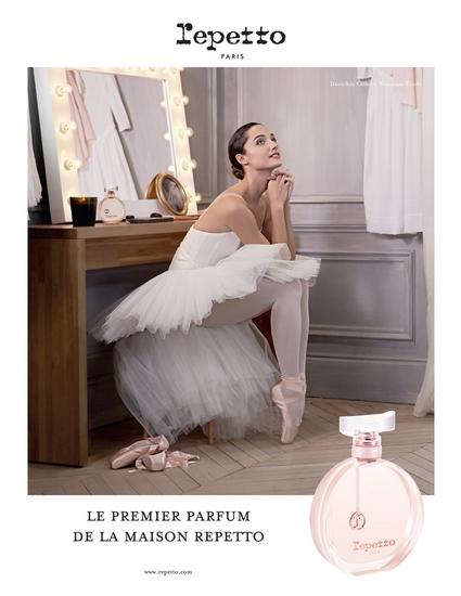 Repetto Le Parfum : le flacon